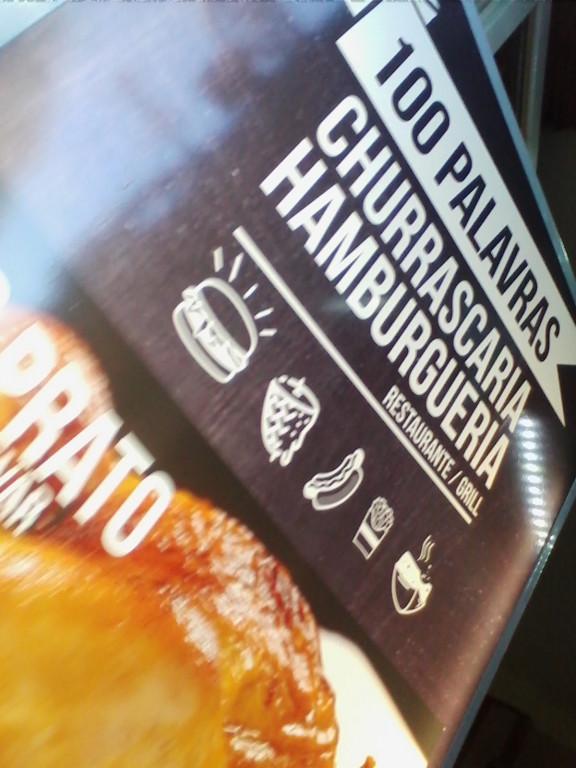 portfolio 20/27  - caixa de luz + design logotipo e impressão em vinil translucido