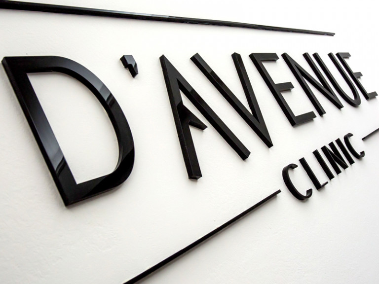 portfolio 9/10  - Logo   D'Avenue Clinic
