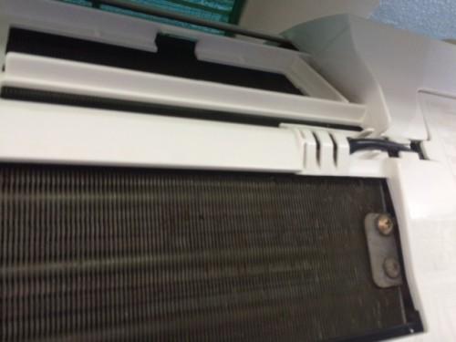 portfolio 9/20  - (Depois) Limpeza e desinfecção de aparelhos de ar condicionado