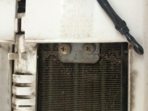 portfolio 16/20  - (ANTES) Limpeza e desinfecção de aparelhos de ar condicionado