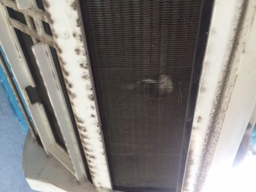portfolio 14/20  - (ANTES) Limpeza e desinfecção de aparelhos de ar condicionado