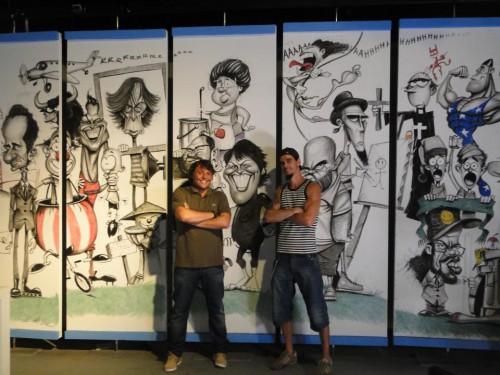 portfolio 27/37  - Rui Duarte e Cesar Mourao