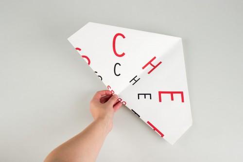 portfolio 3/27  - Cartaz A2 desdobrável / Obras de Escher