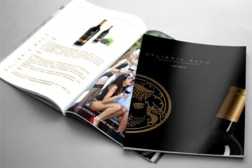 portfolio 4/26  - Catálogo Vinhos Exlibris Baco